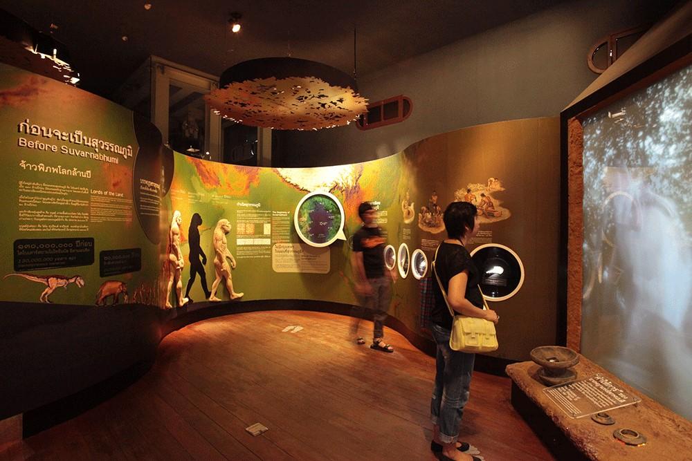 ท่องเที่ยวแบบเนิร์ด ๆ กับ 4 พิพิธภัณฑ์ รอบกรุงเทพฯ