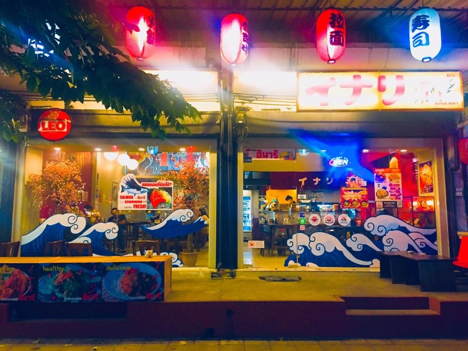 One Day Gourmet Tripตะลุยชิม!ร้านอาหารนานาชาติย่านอนุสาวรีย์ชัยสมรภูมิ